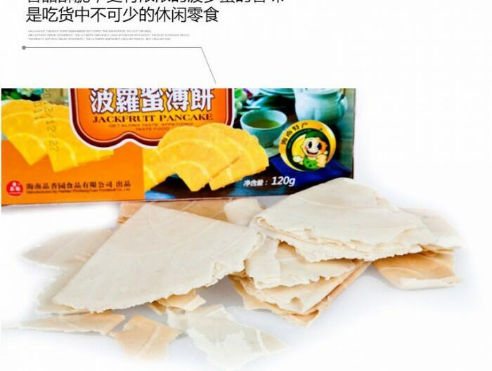 品香园食品菠萝蜜薄饼120克