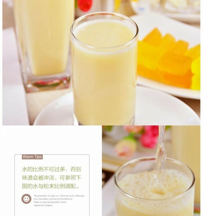 品香园原磨木瓜粉240克
