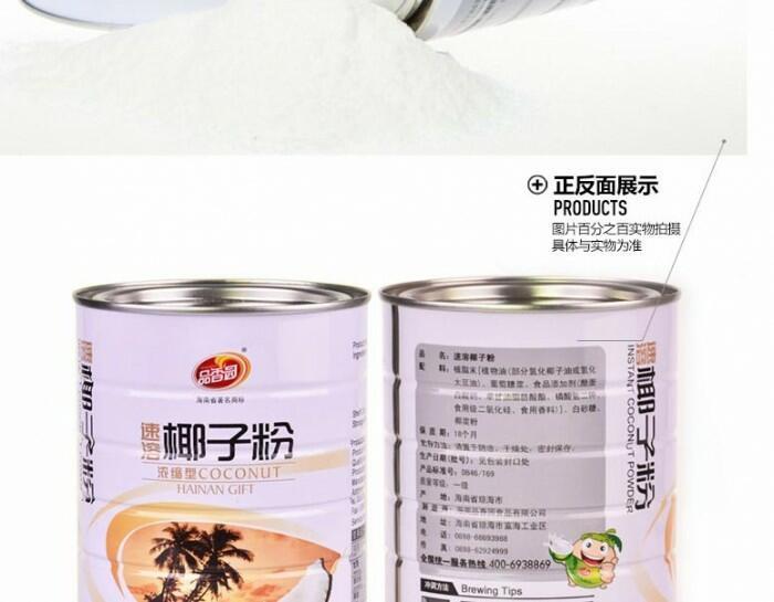 品香园速溶椰子粉400克