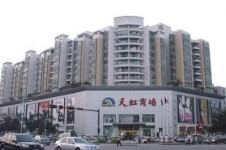 深圳天虹商场
