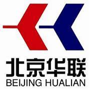 北京华联综合超市股份有限公司